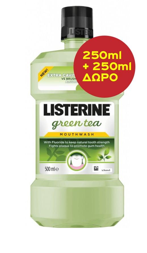 Listerine Green Tea Cavity Protection Στοματικό Διάλυμα με πράσινο τσάι, 2 x 250ml