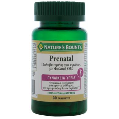 Nature'sBounty Prenatal Πολυβιταμίνη που διασφαλίζει τη θρεπτική υποστήριξη του οργανισμού της γυναίκας, πριν από τη σύλληψη, κατά τη διάρκεια της εγκυμοσύνης & του θηλασμού, 30 tabs