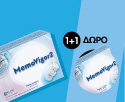 Memovigor - ενίσχυσε τη μνήμη σου - φυσικό συμπλήρωμα διατροφής για καλή μνήμη και συγκέντρωση