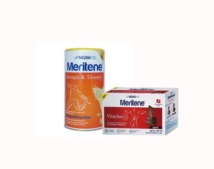 Nestle Meritene ΠΡΟΣΦΟΡΑ Βανίλια Πρωτεϊνικό συμπλήρωμα διατροφής για τη διατήρηση της Μυϊκής Μάζας, 270gr & ΔΩΡΟ Vitachoco Negro Πολυβιταμινούχο Συμπλήρωμα Ενηλίκων, 150gr