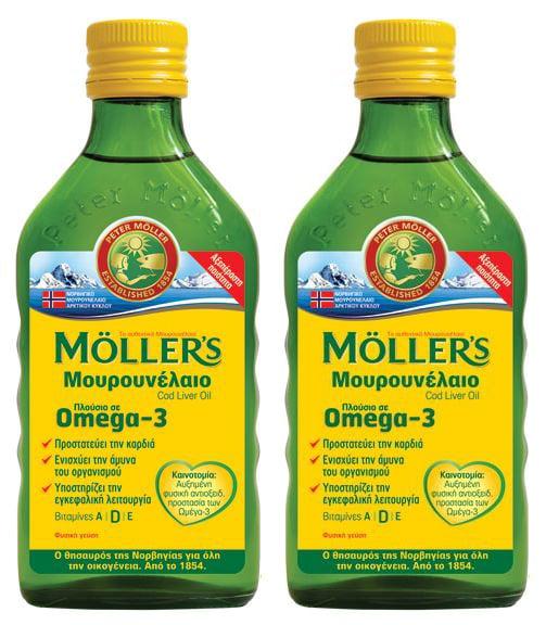 2 x Moller's Μουρουνέλαιο Natural Παραδοσιακό Μουρουνέλαιο σε Υγρή Μορφή με την Κλασσική Γεύση του Μουρουνέλαιου, 2 x 250ml