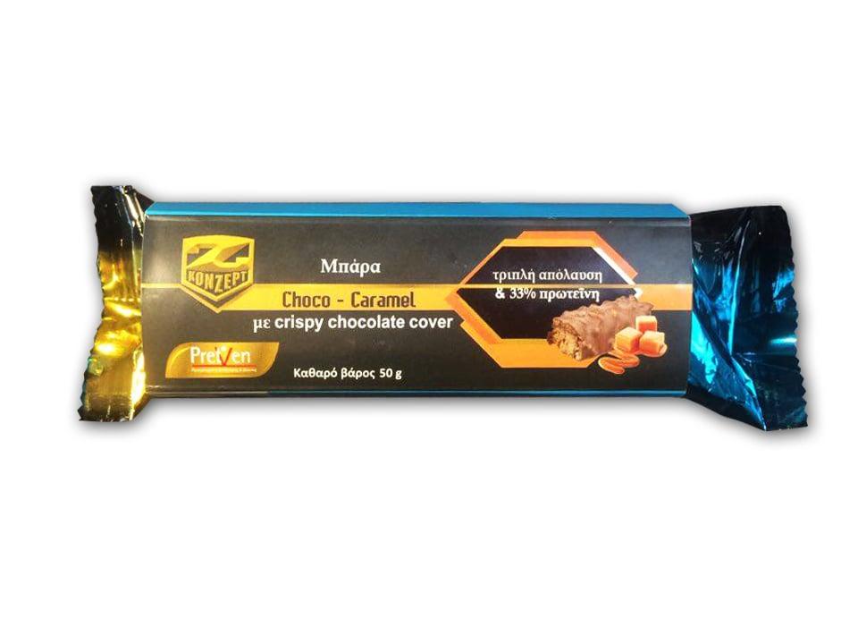 Prevent Crunch Protein Bar 33% Choco Caramel Υποκατάστατο Γεύματος σε Μπάρα, με γεύση Σοκολάτα Καραμέλα, 1 τεμάχιο