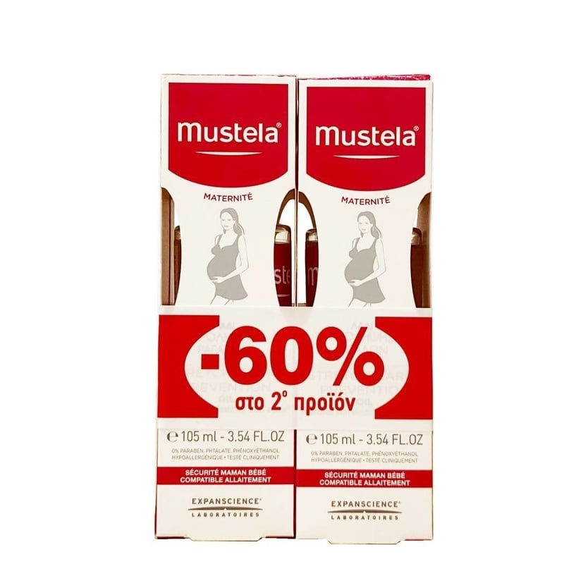 Mustela PROMO -60% in 2nd Product Maternite Stretch Marks Prevention Oil, 2x 105ml