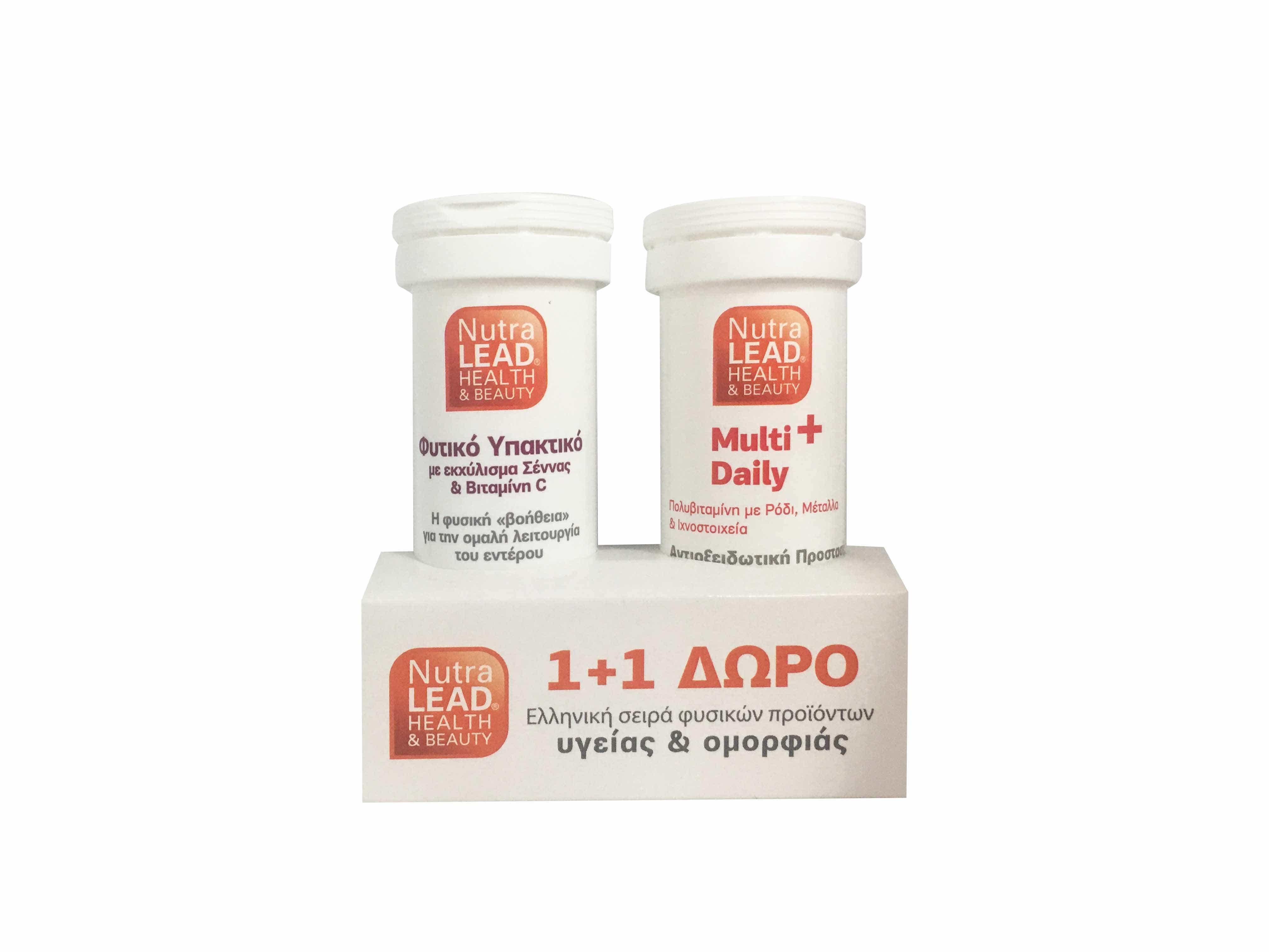 NutraLead (1+1 ΔΩΡΟ) Multi+ Daily Πολυβιταμίνη με Ρόδι για Αντιοξειδωτική Προστασία, Ενέργεια & Τόνωση, 10 eff.tabs & ΔΩΡΟ NutraLead Φυτικό Υπακτικό με Βιταμίνη C ,10 eff.tabs
