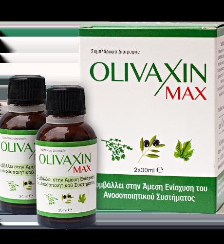 Abc Kinitron Olivaxin Max Πόσιμο Συμπλήρωμα Διατροφής για την Άμεση Ενίσχυση του Ανοσοποιητικού Συστήματος, 2 x 30ml