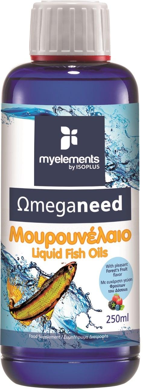MyElements Ωmeganeed Forest Fruits Μουρουνέλαιο με υπέροχη γεύση φρούτα του δάσους, 250ml