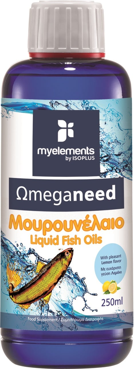 MyElements Ωmeganeed Lemon Μουρουνέλαιο με υπέροχη γεύση λεμόνι, 250ml