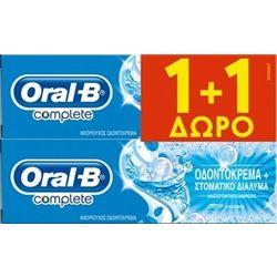 OralB Complete Mouthwash & Whitening (1+1 ΔΩΡΟ) Οδοντόκρεμα 2 σε 1 με στοματικό διάλυμα, 2 x 75ml
