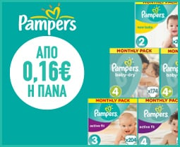 "Εικόνα του ""All Pampers monthy packs at your door, with a click, from 0.16 € diaper!"""