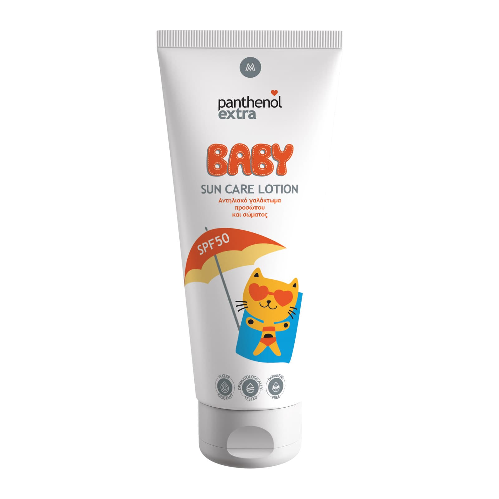 Panthenol Extra Baby Sun Care Lotion SPF50 Βρεφικό Αντηλιακό Γαλάκτωμα προσώπου & σώματος, 200ml