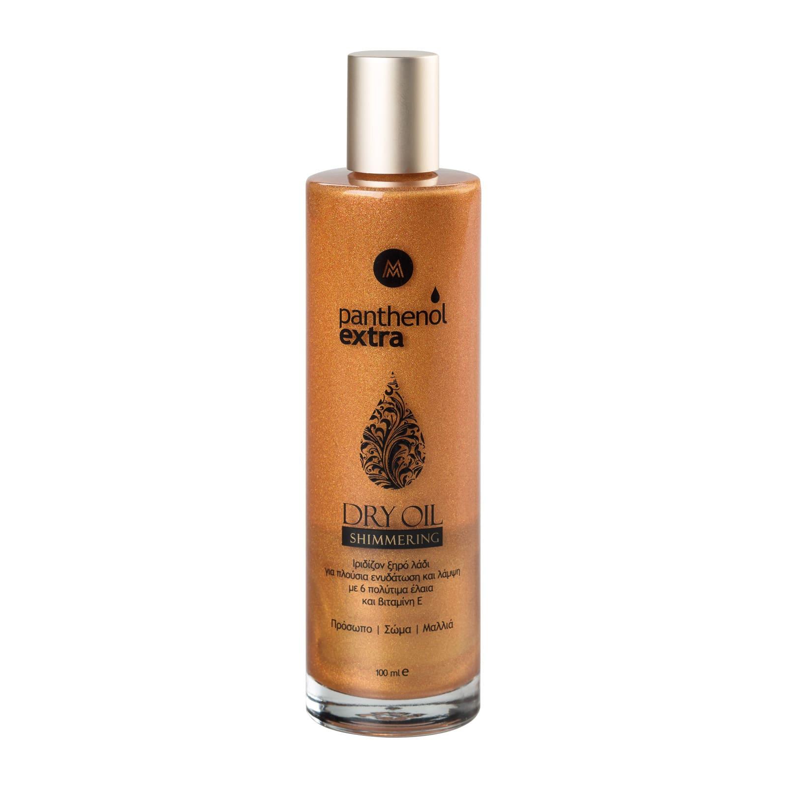 Panthenol Extra Shimmering Dry Oil Ιριδίζον Ξηρό Λάδι για πλούσια ενυδάτωση & λάμψη σε πρόσωπο σώμα & μαλλιά, 100ml