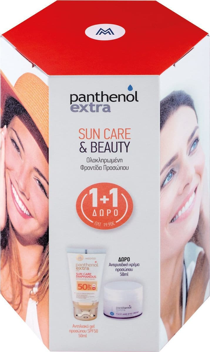 panthenol_extra_sun_care_diaphanous_spf50_50ml_extra_face_eye_cream_50ml