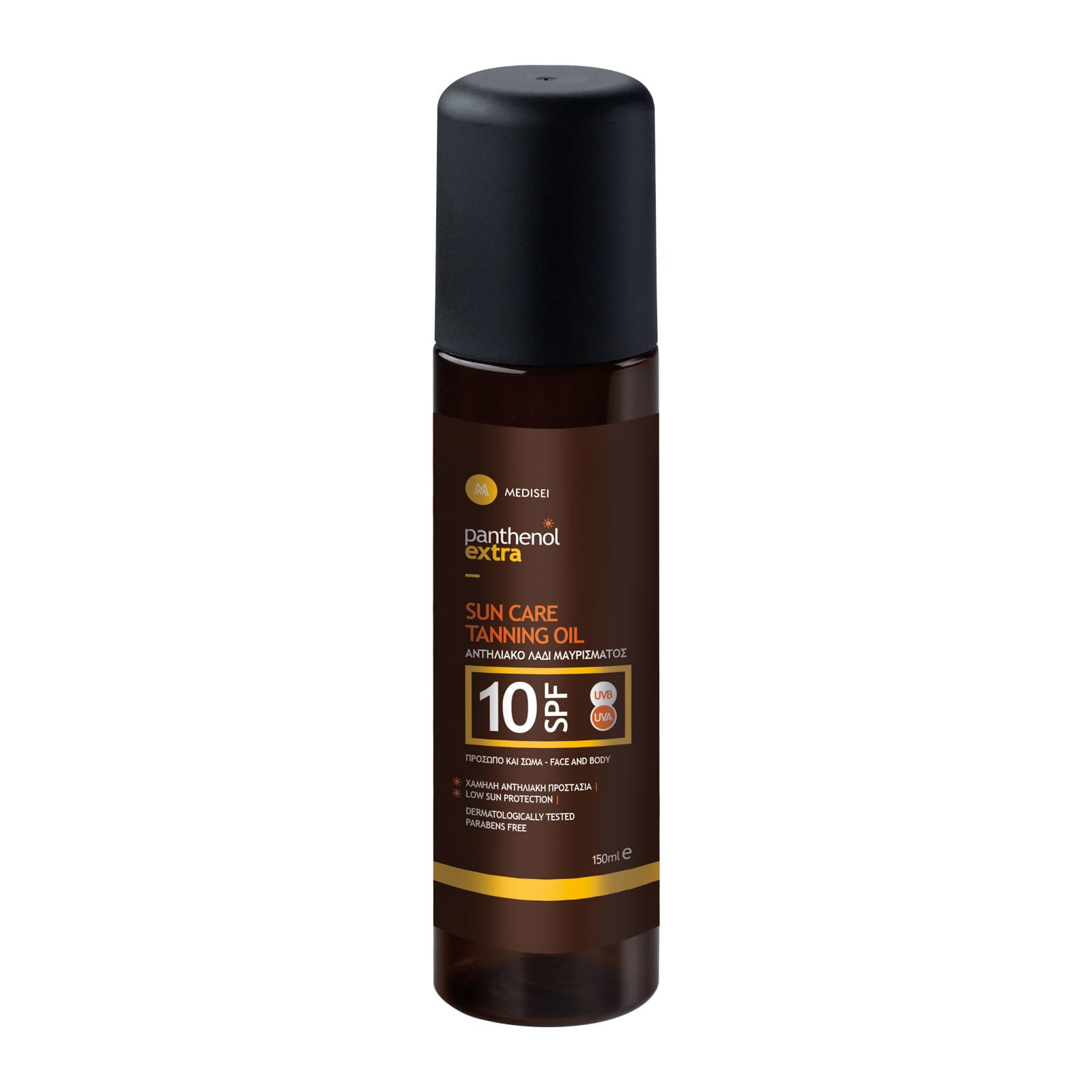 Panthenol Extra Sun Care & Tanning Oil SPF10 Αντηλιακό Λάδι Μαυρίσματος για πρόσωπο & σώμα, 150ml