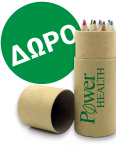 Power health - back to school - δώρο 5200321009813