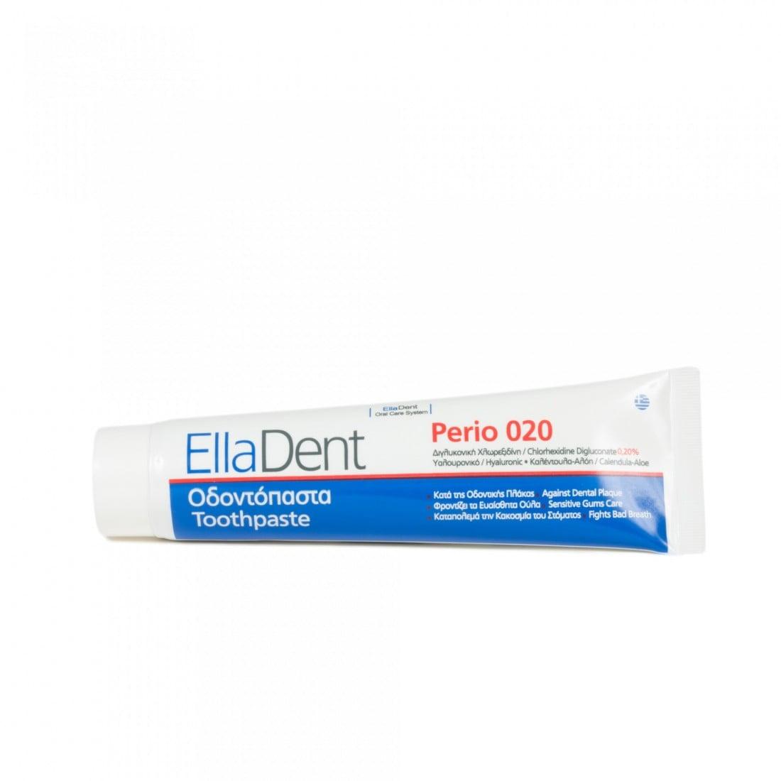 EllaDentPerio 020Οδοντόκρεμα κατά της οδοντικής πλάκας & γιατην άμεση ανακούφιση από ερεθισμούς & φλεγμονές στη στοματική κοιλότητα, 75ml