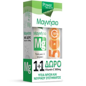 Power Health (1+1  ΔΩΡΟ) με Magnesium 220mg Συμπλήρωμα Μαγνησίου, 20 eff.tabs & μαζί Vitamin C 500mg Αναβράζουσα Βιταμίνη C με Γεύση Πορτοκάλι, 20 eff. tabs