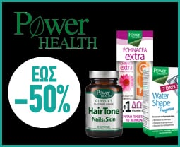 "Εικόνα του ""Power Health, natural and effective solutions for the needs of whole family, up to -35%"""