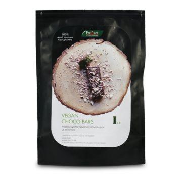 Prevent Vegan Choco Bars Ενεργειακές Μπάρες με υψηλή περιεκτικότητα σε πρωτεΐνη, 3 x 40 gr