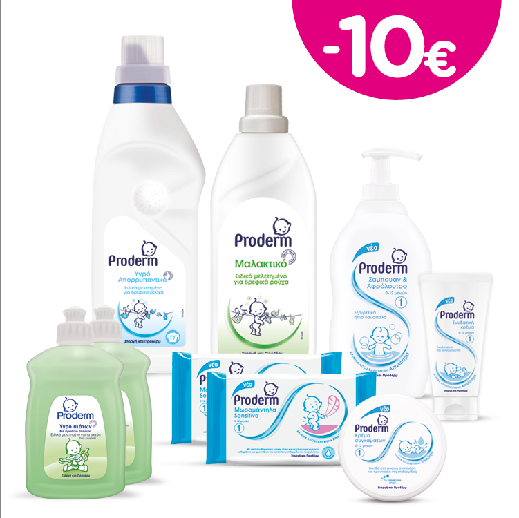 Clothes Detergent - Fabric Softener   Baby Care   Mother   Child - Online  Pharmacy Ofarmakopoiosmou.gr 49e098ceab1