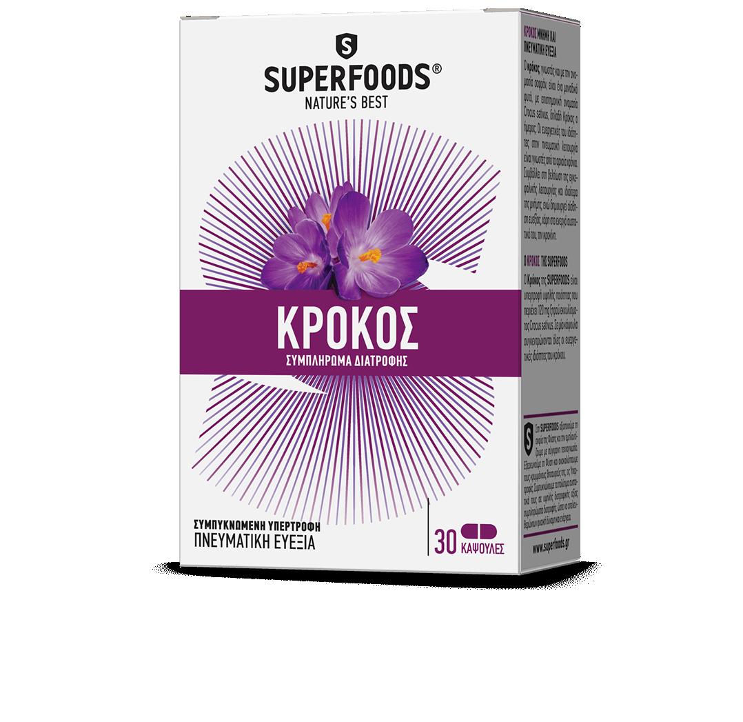Superfoods Κρόκος, 30 caps