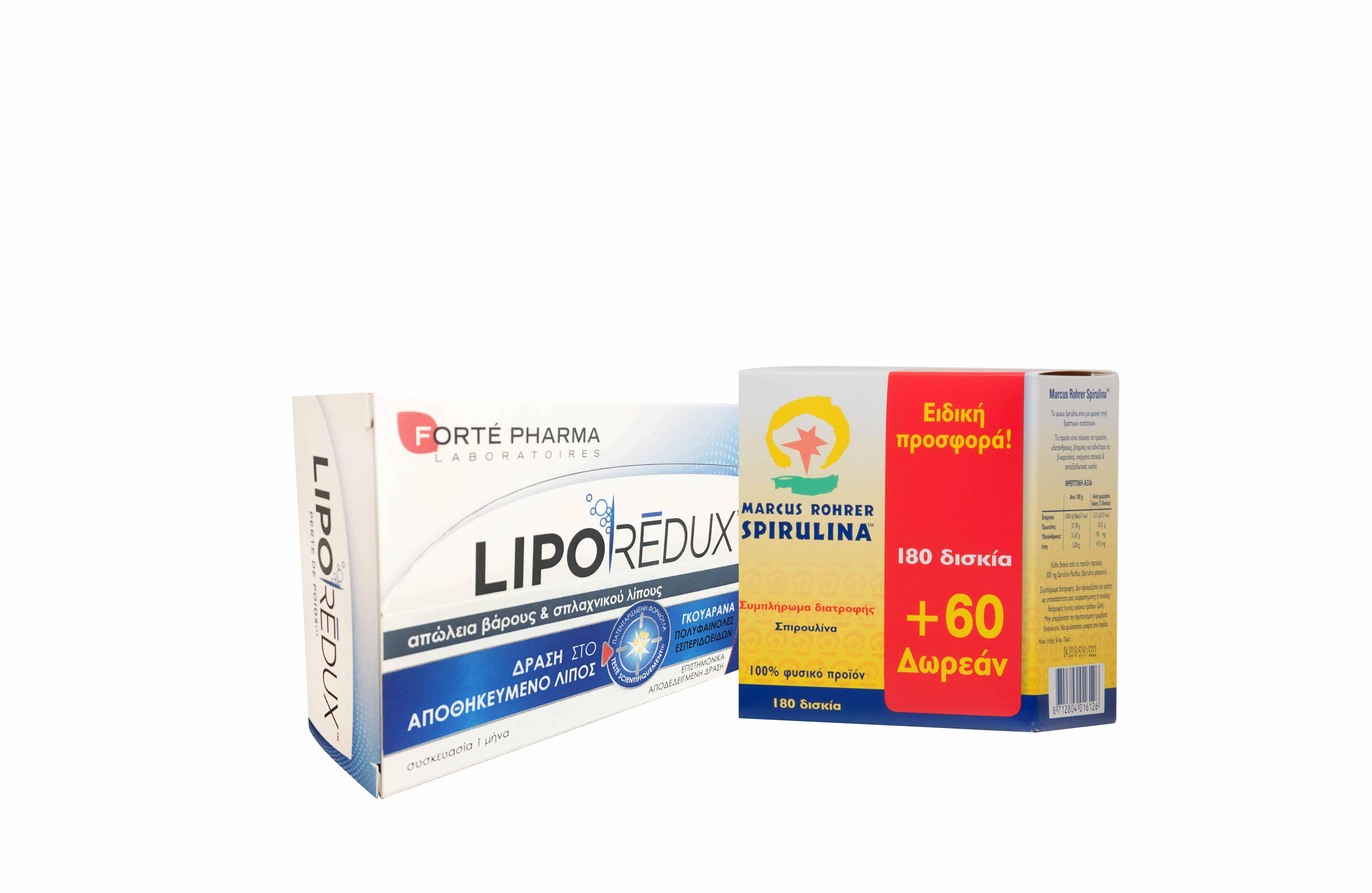 Αδυνατιστικό Πακέτο με Marcus Rohrer Spirulina, 180 tabs + 60caps(Δώρο) & ΜΑΖΙ Forte Pharma Lipo Redux 900mg, 56caps