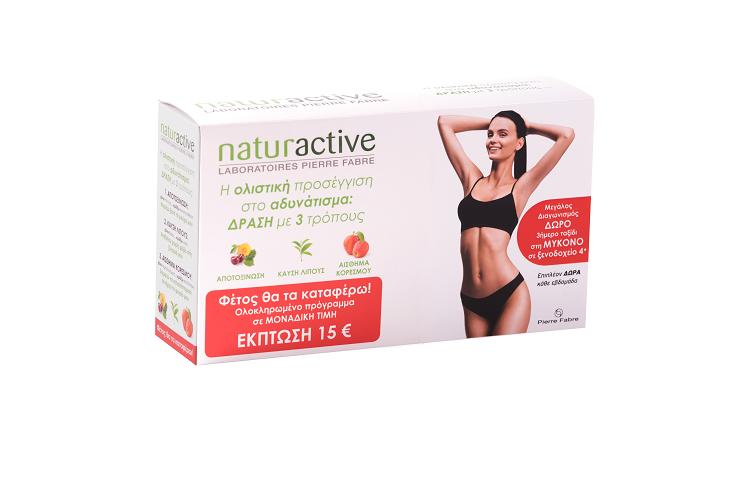 Naturactive Promo Slim Pack -15€ ΣΤΗΝ ΑΡΧΙΚΗ ΤΙΜΗ με 1 Detox για Αποτοξίνωση, 15 φακελίσκοι & 1 Πράσινο Τσάι για Καύση Λίπους, 60 κάψουλες & 1 Πηκτίνη Μήλου για Αίσθημα Κορεσμού, 30 κάψουλες