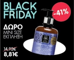 Apivita Cleansing Face & Eyes, Limited edition, με -41%
