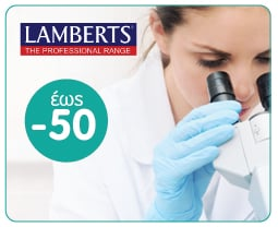 """Εικόνα του """"High quality, high potency supplements, endorsed by professionals in healthcare! Up to -50%"""""""