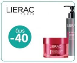 """Εικόνα του """"LIERAC speaks skin language, up to -44%"""""""