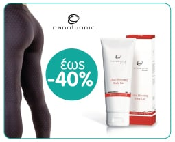 "Εικόνα του ""Bye bye cellulite. Nanobionic,  up to -40% for few days!"""