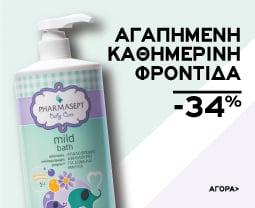 Pharmasept Tol Velvet Baby Mild Bath,1 lt