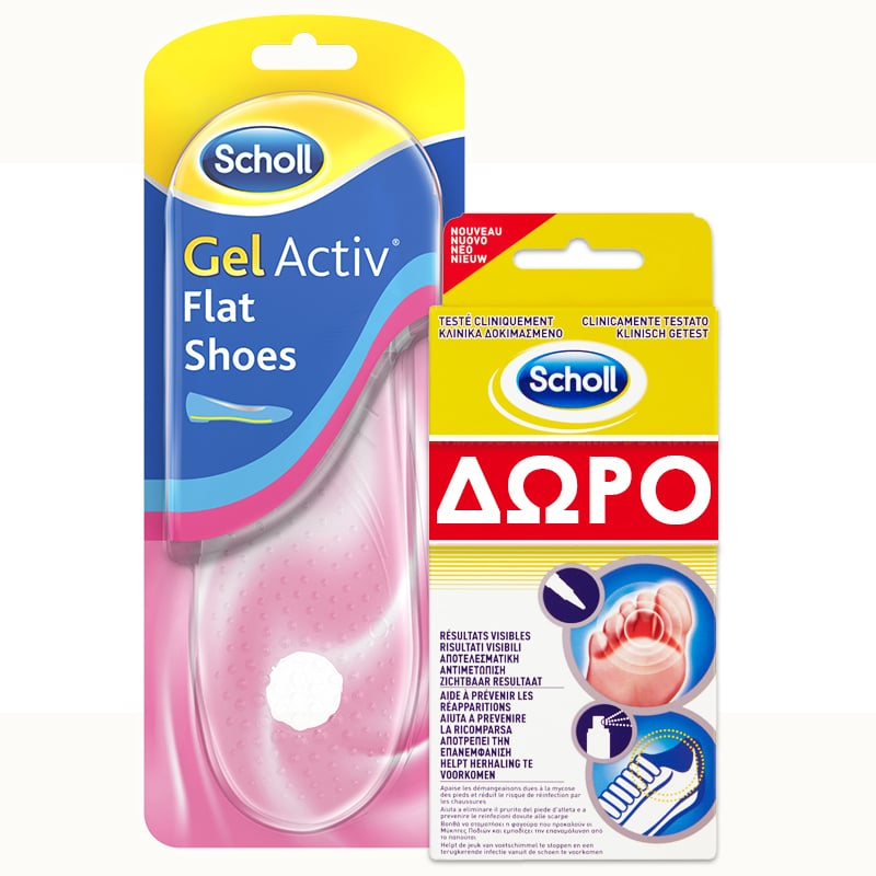Scholl Gel Activ Flat Shoes Everyday, 2 pc & FREE Kit with Men Pen & Spray