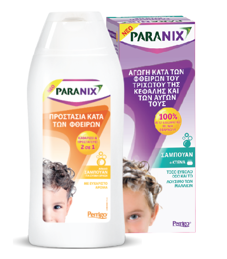 Paranix PROMO Protection Shampoo 2 in 1 Απαλό Σαμπουάν για Προστασία κατά των Φθειρών, 200ml & ΜΑΖΙ Paranix Shampoo Σαμπουάν Aγωγή που εξαλείφει Ψείρες & Κόνιδες, Κατάλληλο από 2 ετών, 200ml