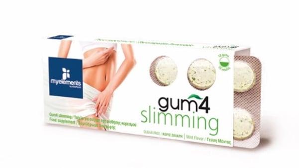 MyElements Gum 4 Slimming Λειτουργική τσίχλα με Bitter Orange για τον Έλεγχο Βάρους, με γεύση μέντας, 10 gums
