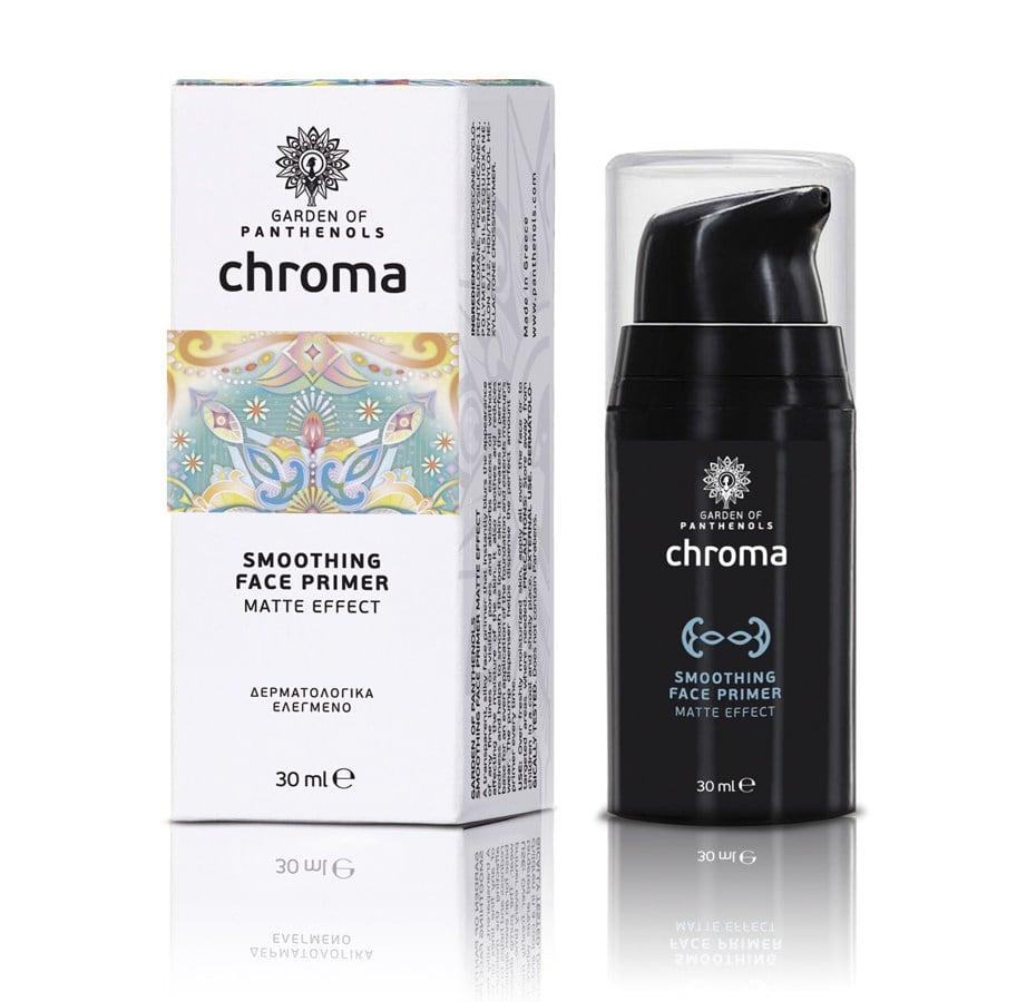Garden of Panthenols Chroma Smoothing Face Primer Διάφανη Βάση Μακιγιάζ με μεταξένια υφή, 30ml
