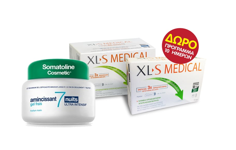 Slim Pack with Somatoline Cosmetic Amincissant 7 Nuits, 400ml & XLS Medical Fat Binder, 180 tabs & FREE XLS Medical Fat Binder, 60 tabs