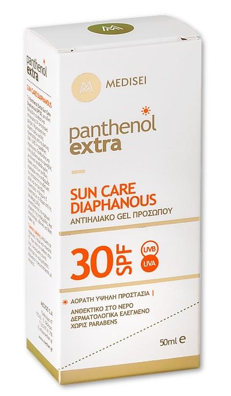 Panthenol Extra Sun Care SPF30 Diaphanous Face Gel Διάφανη Αντιηλιακή Κρέμα-Gel Προσώπου,  50 ml