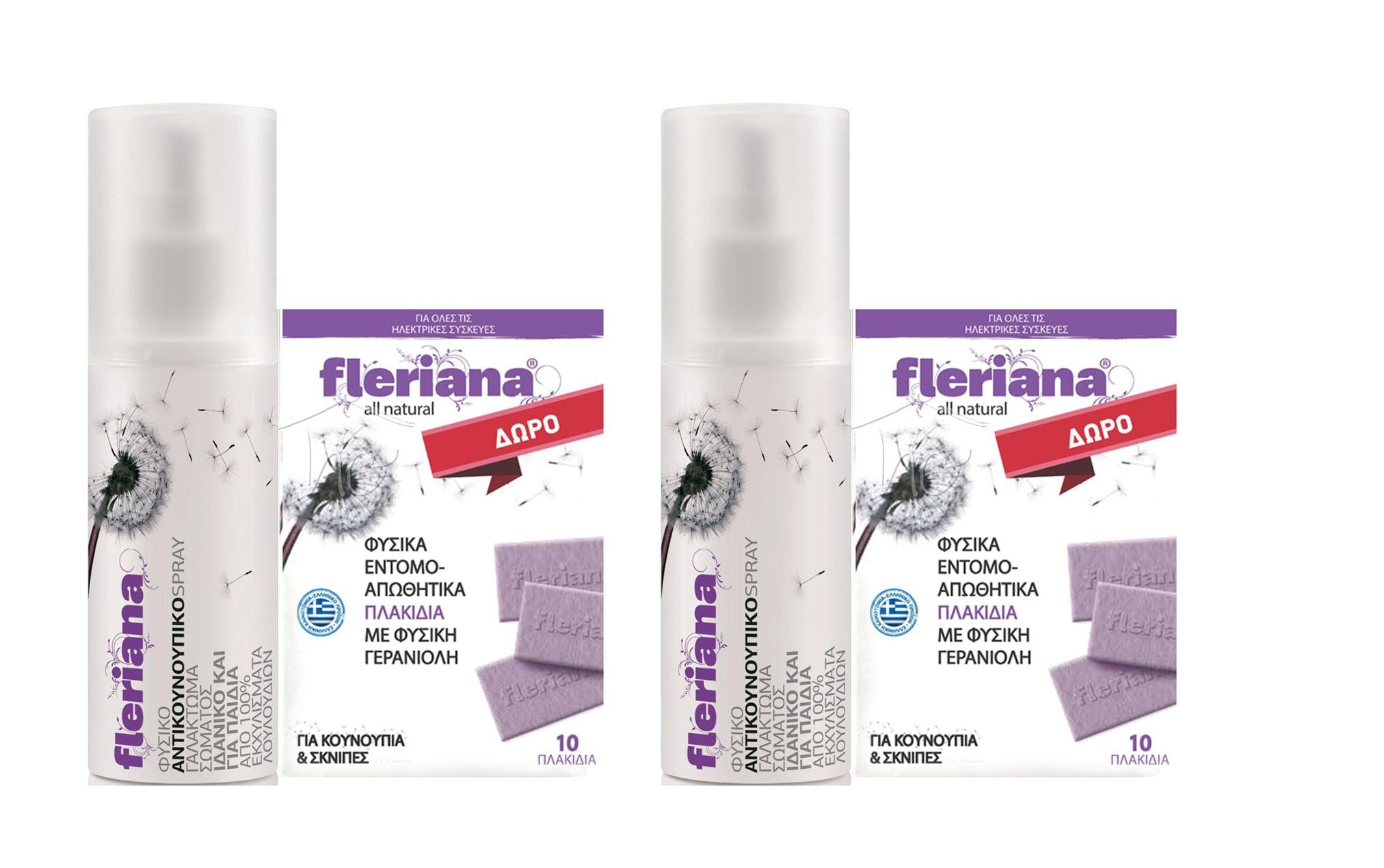 2 x Power Health Fleriana Spray Mosquito Repellent, 2 x 100ml & GIFT 2 x Power Health Fleriana Mosquito Repellent, 2 x 10 tablets