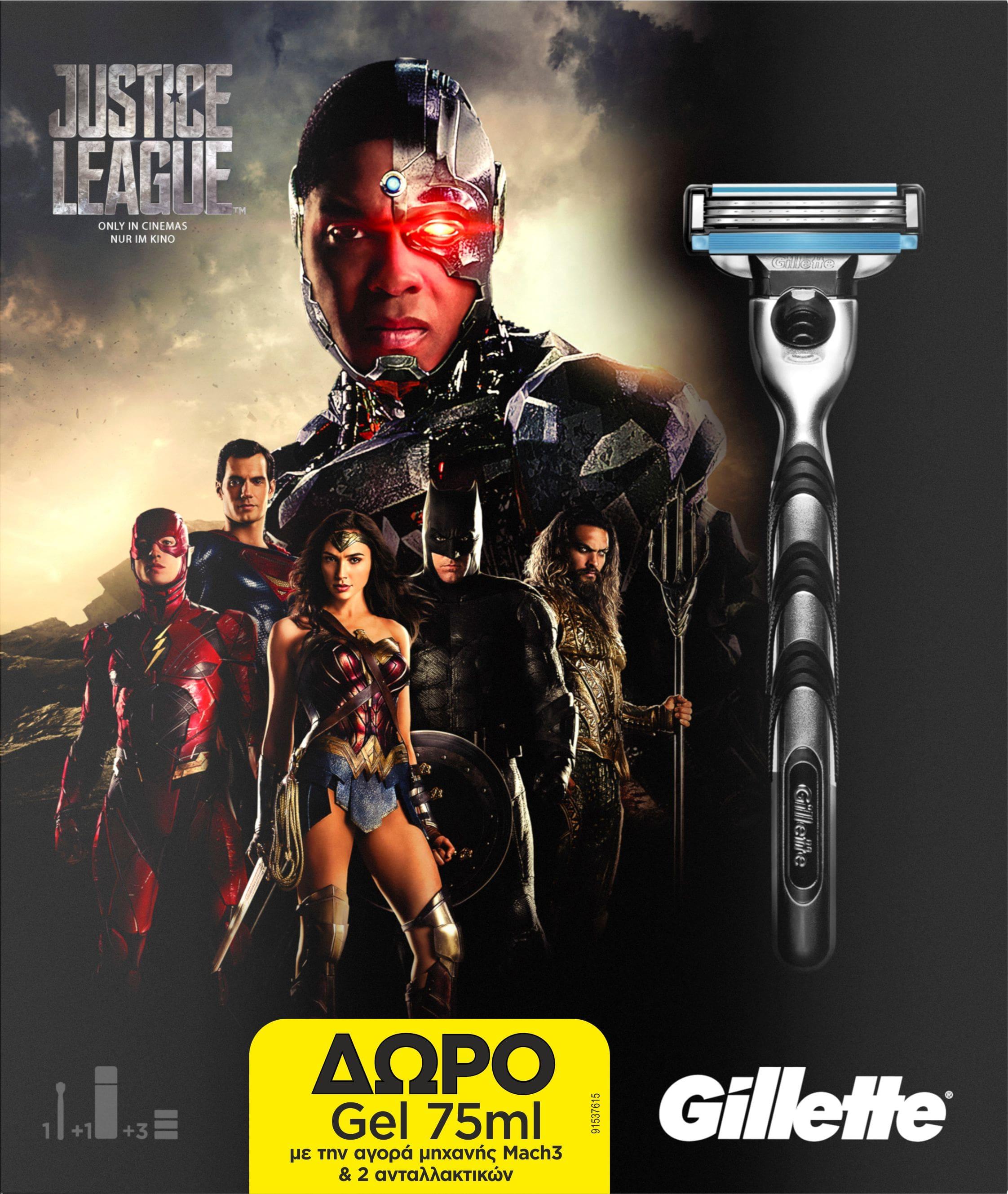 Gillette Justice League Limited Edition Mach3 Σετ Δώρου με Mach 3 Ξυριστική Μηχανή με 3 λεπτές λεπίδες & λιπαντική ταινία, 1 τεμάχιο & 2 Ανταλλακτικά & ΔΩΡΟ Mach 3 Complete Defense Τζελ Ξυρίσματος, 75ml