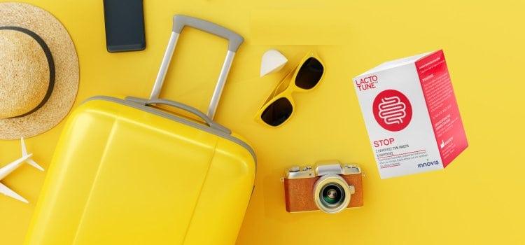 Lactotune Stop: Μην παραλείψεις να το πάρεις μαζί στις διακοπές σου