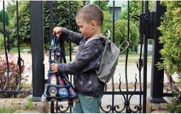 Παιδικές Τσαντούλες LA MILLOU