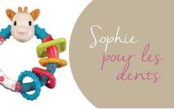 SOPHIE LA GIRAFE - ΟΔΟΝΤΟΦΥΪΑ