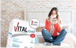 VITAL COLD