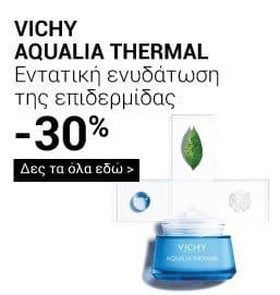 vichy aqualia thermale online