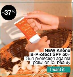Avene B protect _Γενική Κατηγορία_130519