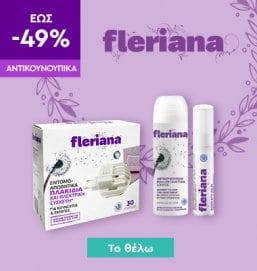 Power Health Fleriana - 130720