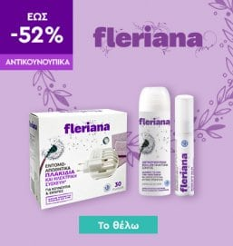 Power Health Fleriana - 130720