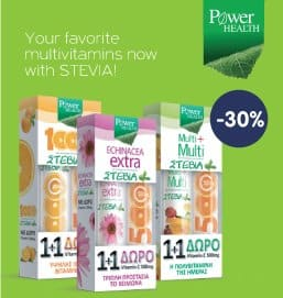 Power Health Stevia