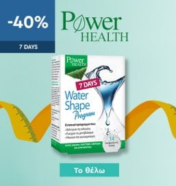 Generic / P. health 7 days  / 230420