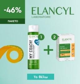 Generic / Elancyl / 230420